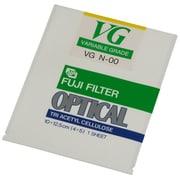 フィルターVGN-00 4X5