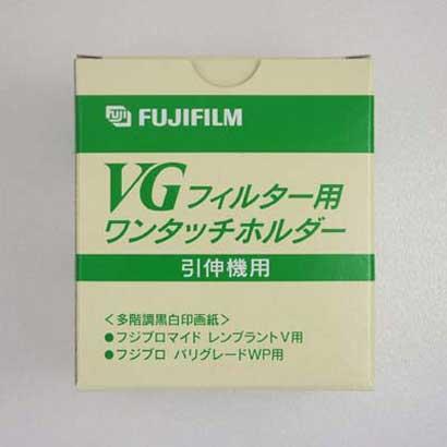 VGワンタッチホルダー 7.5cm用
