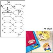 CJ2315S [光沢紙 ネームシール だ円 10面 10シート]