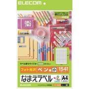 EDT-KNM1 [なまえラベル ペン用小]