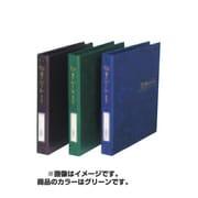KB-311-03 切手シートデラックス 緑