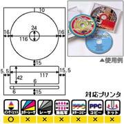 CJ2846S [CD-R・DVDラベル 光沢紙 内円・小タイプ A5 20枚]