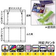 CJ695S [CD・DVDケースレーベル 光沢&マット A5 20枚]
