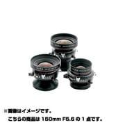 アポシロナーデジタル [150mm F5.6]