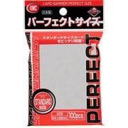 トレカ カードバリアー100 パーフェクトサイズ [トレカ用プロテクター]