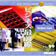 MIXA Image Library Vol.99「ビジネス最前線」 [Windows/Mac]