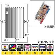 CJ2889S [スリム型CD・DVDケース背ラベル 10面 光沢紙 ハガキサイズ 10枚]