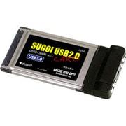 USB2-CB480 [USB2.0 インターフェースPCカード]