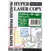 HP014 [ハイパーレーザーコピー用紙 両面印刷対応 ハガキサイズ  50枚 ホワイト]
