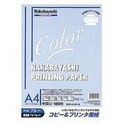 HCP-4101-B [コピー&プリンタ用紙 カラータイプ A4 100枚入 ブルー]