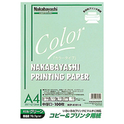 HCP-4101-G [コピー&プリンタ用紙 カラータイプ A4 100枚入 グリーン]
