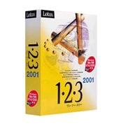 1-2-3 2001 標準価格版 [Windowsソフト]