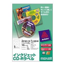 J87461-10 [インクジェットCD-Rラベル マット紙 A5 1セット 10枚]
