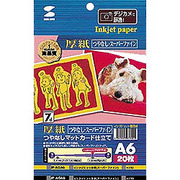 JP-AGA6 [インクジェットプリンタ用紙 厚手 A6 20枚]