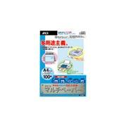 FX100A4 [アピカマルチペーパー インクジェット・レーザープリンター対応 A4 100枚]