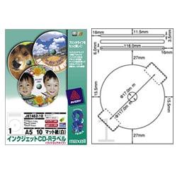 J87462-10 [CD-Rラベル マット紙 インクジェット対応 ワイドエリアタイプ A5 10枚 白]