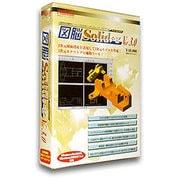 図脳Solidナビ Ver3.0 [Windowsソフト]