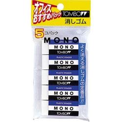 JCA-561消しゴム モノ 01 5P