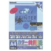 MCP-A4B [マルチプリンタ対応 カラー共用紙 両面印刷対応 中厚口 A4 ブルー 100枚]