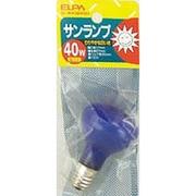 G-943H(D) [白熱電球 サンランプ E17口金 110V 40W形 45mm径 昼光]
