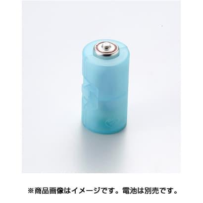 ADC320 [電池スペーサー 単3電池→単2電池変換 単3が単2になる電池アダプター 2個入]