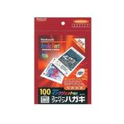 JPM-PC10 [インクジェット用紙 スーパーファインハガキ マット超厚口 はがき 100枚]