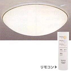 RC-8672ER [シーリングライト]