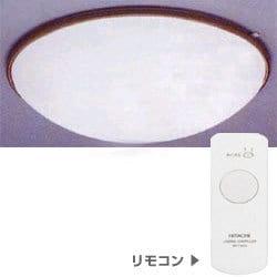 RC-8666ER1 [シーリングライト]