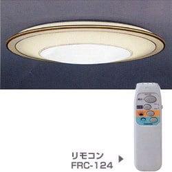 スリムシーリング照明(12~14畳)FVH94001R(リモコン付き)