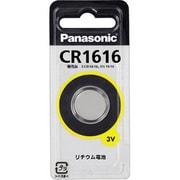 CR1616P [コイン型リチウム電池]