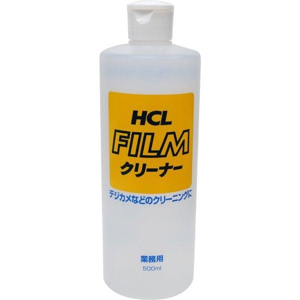 35239 HCLFILMクリーナー [フィルムクリーナー500ml]