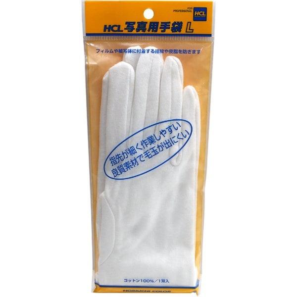 35048 [綿手袋L(1双入)]