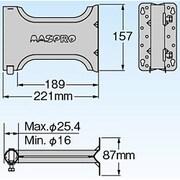 SB25S [サイドベース UHFアンテナ(1台)設置用]