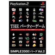 THE パーティーゲーム (SIMPLE2000シリーズ Vol.2)
