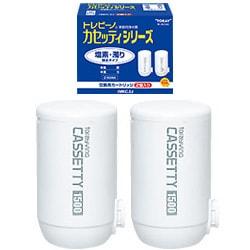 MKC.2J [浄水器交換用カートリッジ(2個入) カセッティ用(塩素・にごり除去タイプ)]
