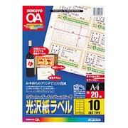 LBP-G6910 [カラーレーザー&カラーコピー用光沢紙ラベル A4 10面 51×87 20枚]