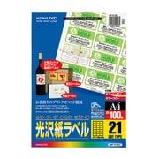 LBP-G1921 [カラーLBP&PPC用光沢紙ラベル]