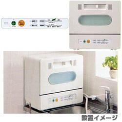EUD210 [食器洗い乾燥機]