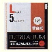 ア-LR-5A [Lサイズ ゴールドライン替台紙  5枚入]