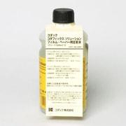 Kodak コダフィックス ソリューション [定着液 1クオート入 1本]