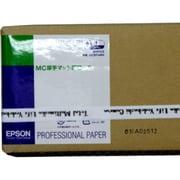 MCSP44R4 [MC厚手マット紙ロール 約1,118mm幅 25m]
