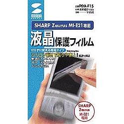 PDA-F15 [液晶保護フィルム 専用タイプ]