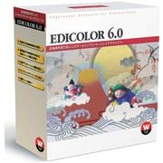 EDICOLOR 6.0 WINDOWSバン