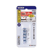 R405-SP [アルミリング 4C用 5個入]