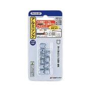 R410-SP [アルミリング 4C用 10個入]