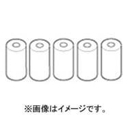 HEM-PAPER-759P [プリンタ用ロール紙感熱紙 5巻セット]