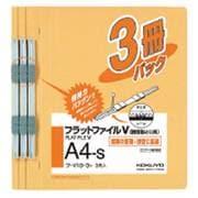 フ-V10-3Y [フラットファイルV 樹脂製とじ具 3冊入り]