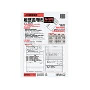 シン-5JN 履歴書用紙(大形封筒付)A4