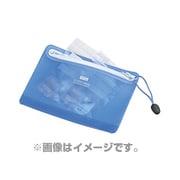 HM511アオ おくすりポーチS  青
