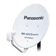 TA-BCS45G1 [45型BS/110度CSデジタルハイビジョンアンテナ]